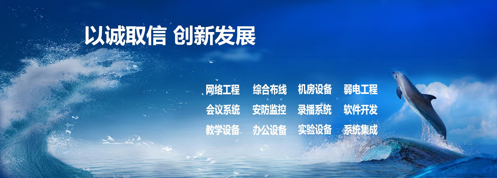 乐虎国际国际科技